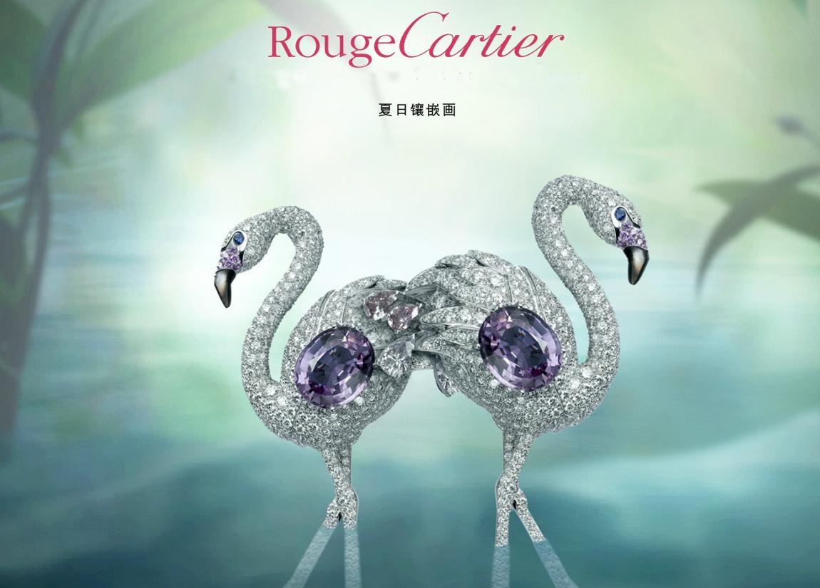 珠宝精品库 卡地亚 珍惜的动物王国  钻石与蓝宝石装点的粉红色火烈鸟